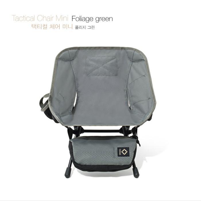 캠핑의자 Helinox Chair One 구입 초경량 접이식-22143, 단일옵션, 옵션10