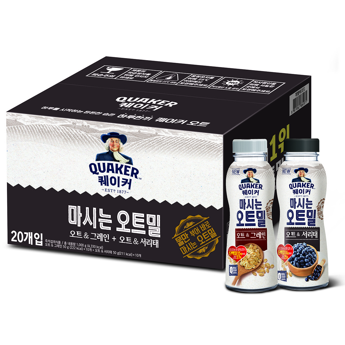 퀘이커 마시는 오트밀 50g x 20 - 그레인 & 서리태 Quaker Oatmeal Drink 50g x 20 - Grain&Black Bean
