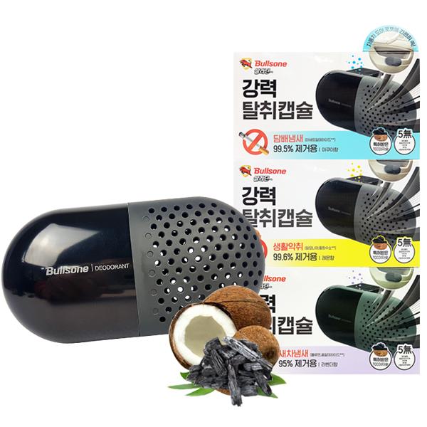 불스원 살라딘 강력 탈취캡슐 새차냄새제거 탈취제, 새차냄새제거용(라벤더향)