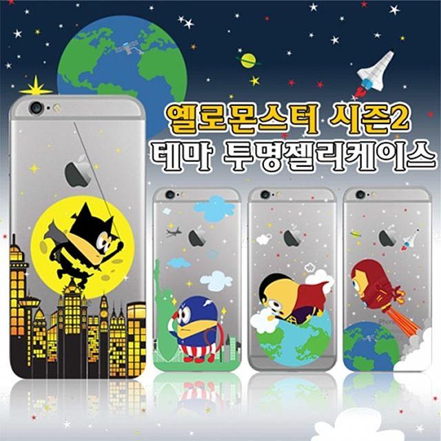 ksw13098 삼성 갤럭시 노트8 케이스 N950 YM2테 투명 젤리