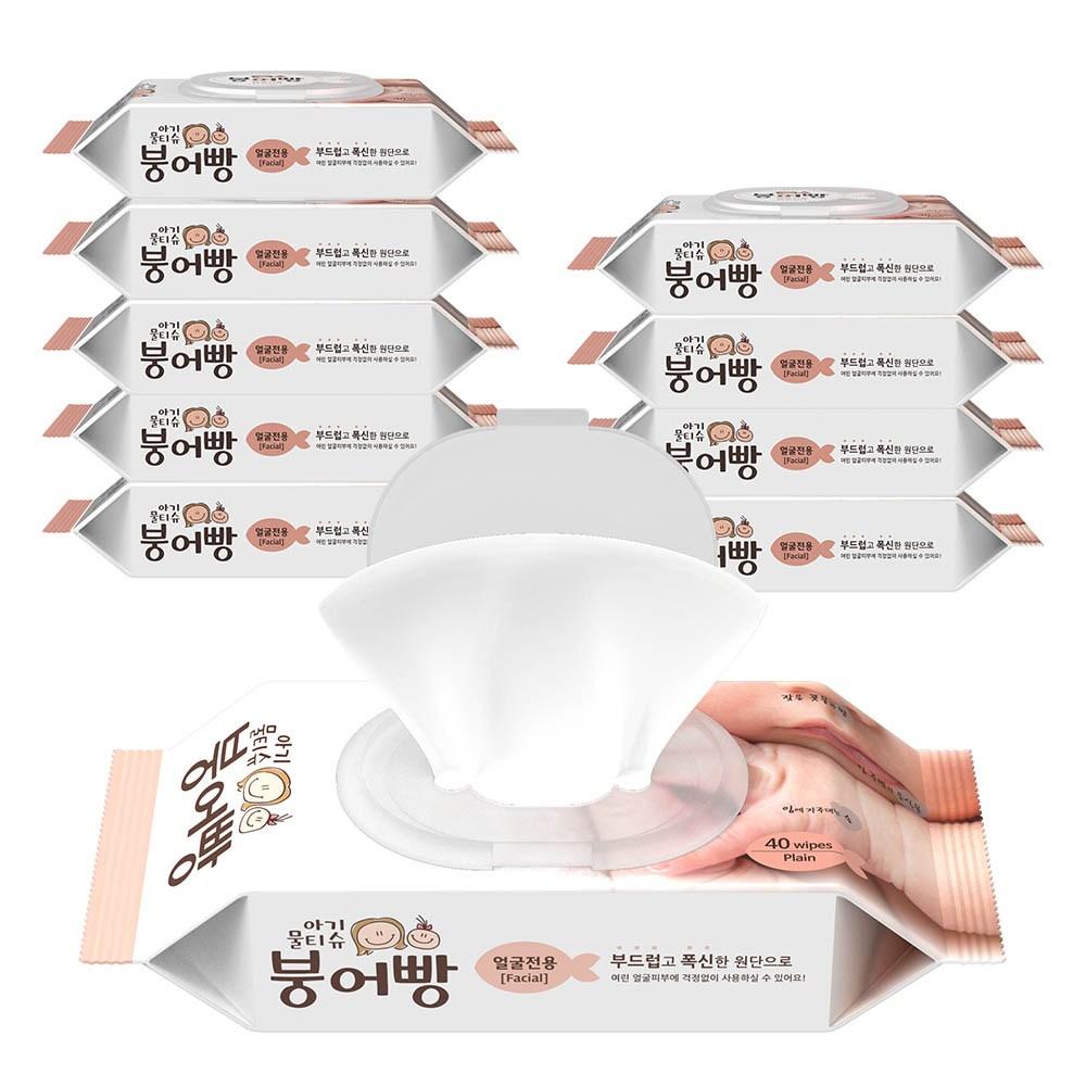 붕어빵 아기 물티슈 얼굴전용 플레인 고평량 60gsm 캡형 40매 유아물티슈, 10팩