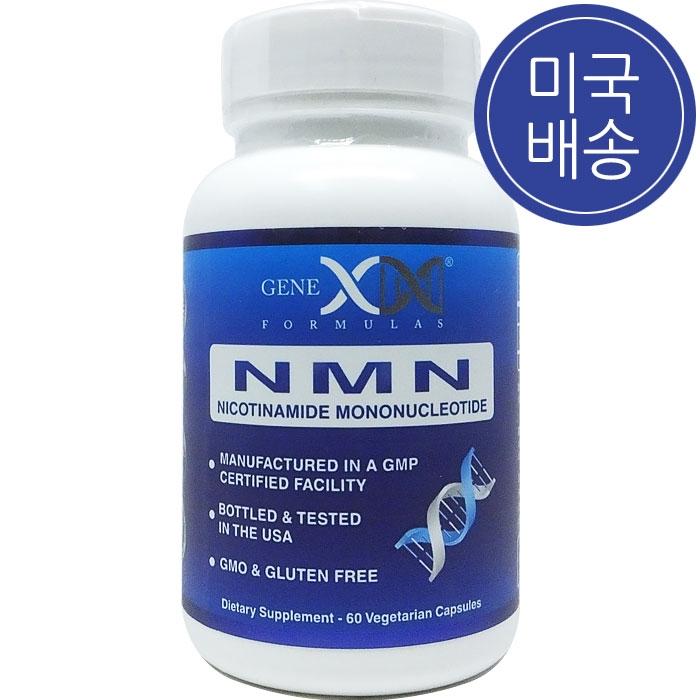 Genex Formulas 제넥스 포뮬러스 NMN 250mg 60 베지캡, 1병, 60정