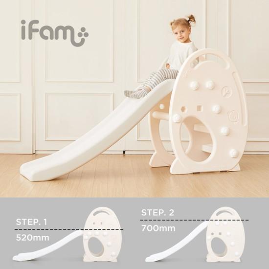 아이팜 리파인 에그 미끄럼틀 크림 유아 아기 실내미끄럼틀 높낮이조절