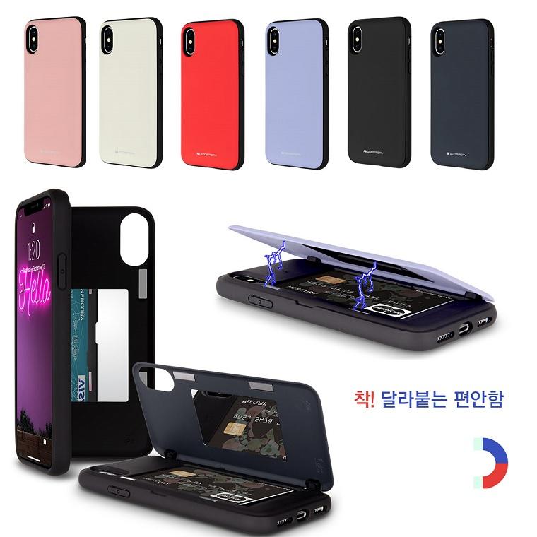 갤럭시A71 5G (A퀀텀) 케이스 A716 메탈(마그닉)6색상컬러 카드 수납 도어 거울 미러 범퍼 거치대 겸용 휴대폰