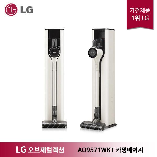 LG 코드제로 A9S 오브제컬렉션 올인원타워 무선청소기 AO9571WKT 카밍베이지