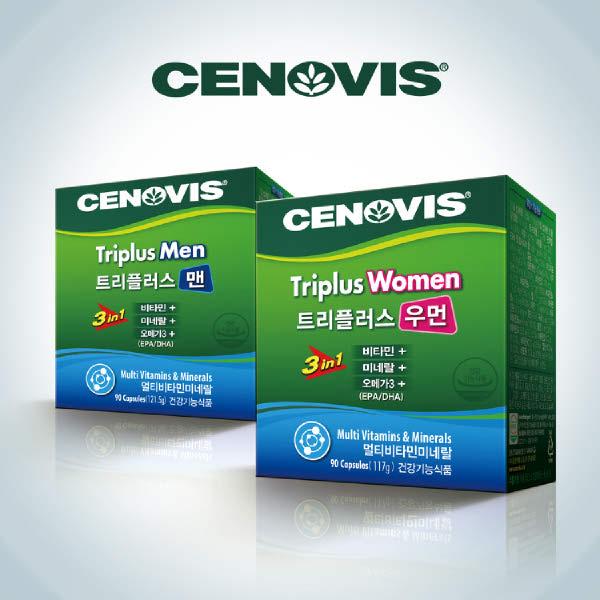 [현대백화점][세노비스] 트리플러스 맨 (90캡슐) + 우먼 (90캡슐), 단일속성, 없음