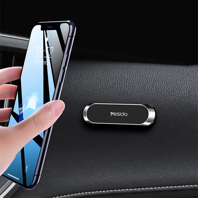 [올리보] 차량용 핸드폰 거치대 모음 (자석 송풍구 흡착형), 1개, 12_스페이스_실버