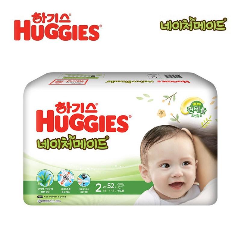 하기스 네이처메이드 밴드형 기저귀 남아용 소형 2단계(4~8 kg), 104매