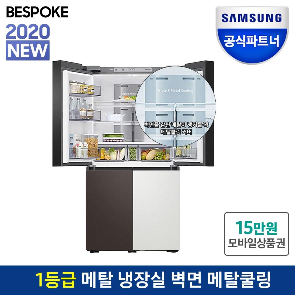 삼성전자 인증점 삼성 비스포크 1등급 냉장고 RF85T9131AP 오더메이드 메탈 (상품권15만원), RF85T9131AP 메탈