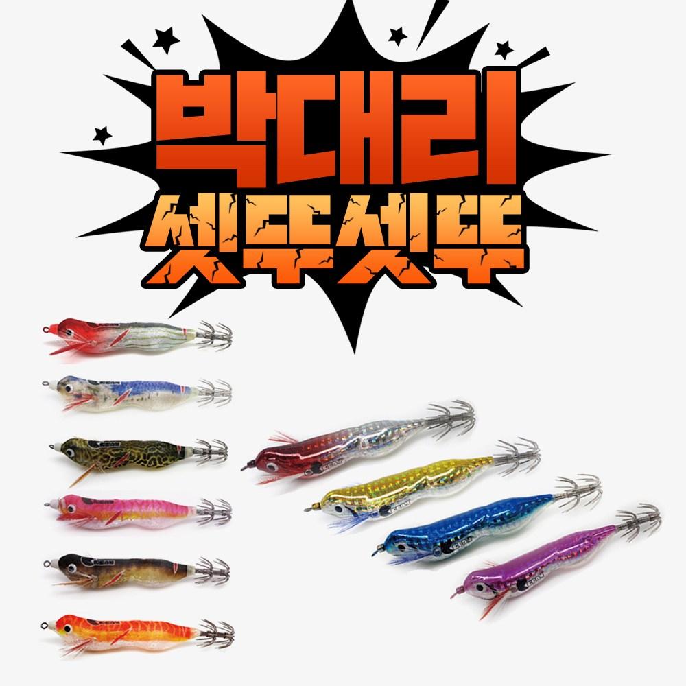 박대리2 레이저 전자 에기 세트 LED 수평 쭈꾸미 무늬오징어 갑오징어 문어 박대리 레이져 애기 주꾸미 선상 낚시, 박대리2 레이저에기 4종세트