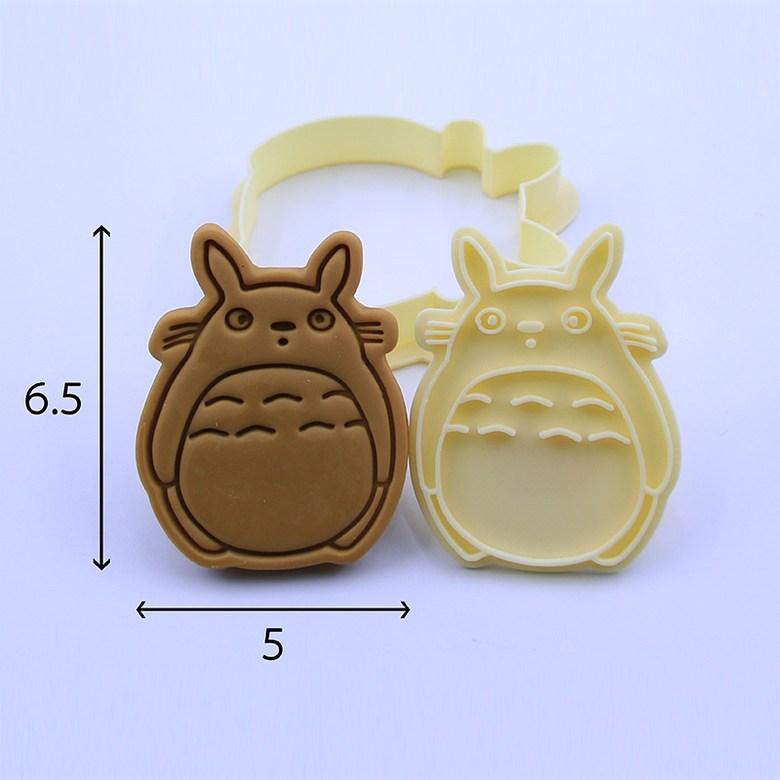 캐릭터 쿠키틀 커터 비스킷 DIY 베이킹 홈베이커리, 스타일 8