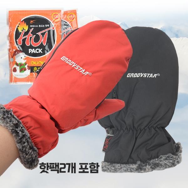 핫팩 벙어리 장갑 방한장갑 스키장갑