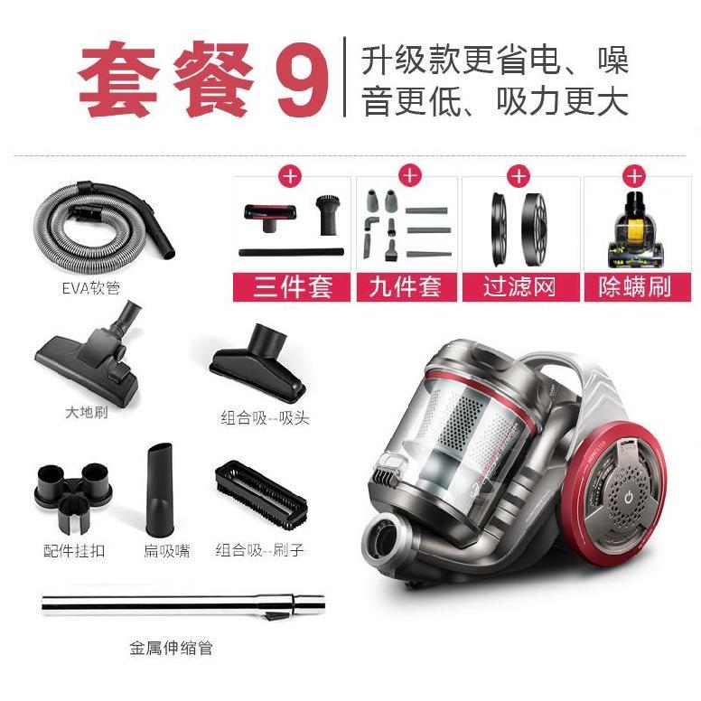 물걸레청소기 전자동 핸드형 수직관 간편 먼지 국다용도, T09-업그레이드형+15세트+3년 교환