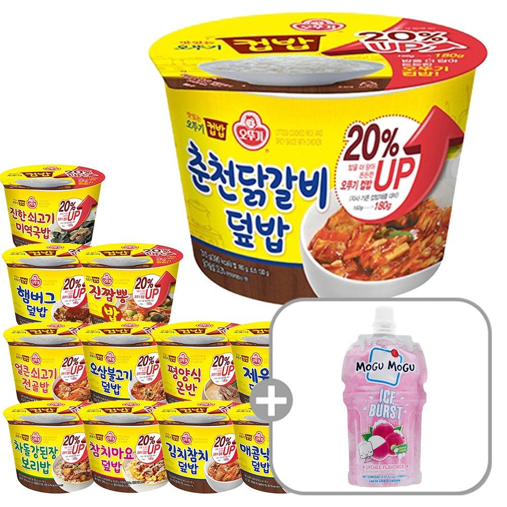 오뚜기 컵밥 12종세트 선택 모구모구 버스트 증정, 세트A