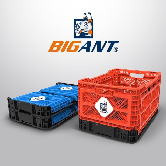빅앤트 플라스틱 접이식 폴딩박스 48리터, 폴딩박스48리터, 차콜