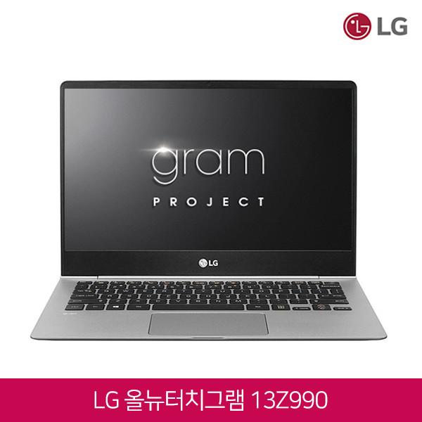 LG전자 8세대 코어i5 윈10탑재 LG 올뉴그램 터치 13Z990-AAS5U1 정품키스킨 증정, 8GB, SSD 256GB, 포함
