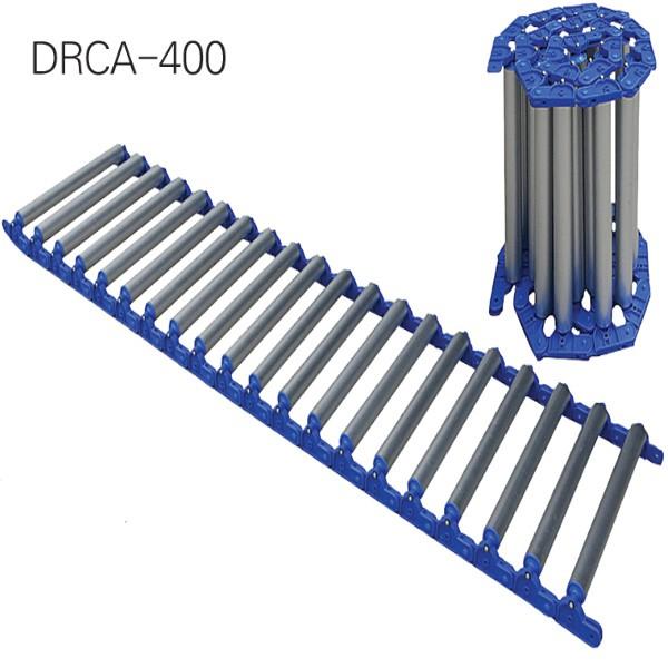 알루미늄 롤러 카페트 자바라 컨베이어 콘베어 로라 특허기술 DRCA-400