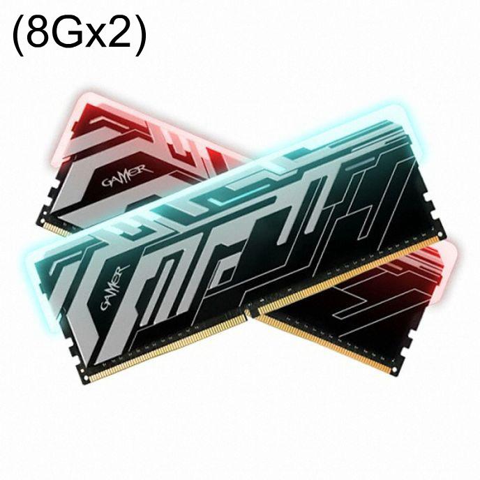 GALAX GAMER 2 DDR4 16G PC4-21300 CL16 RGB (8Gx2)