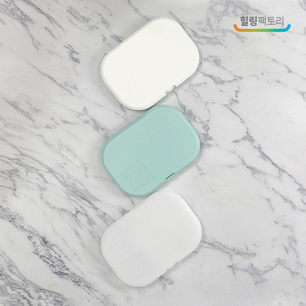 1+1 마스크 항균 친환경 휴대용 보관 케이스, 2개, 민트
