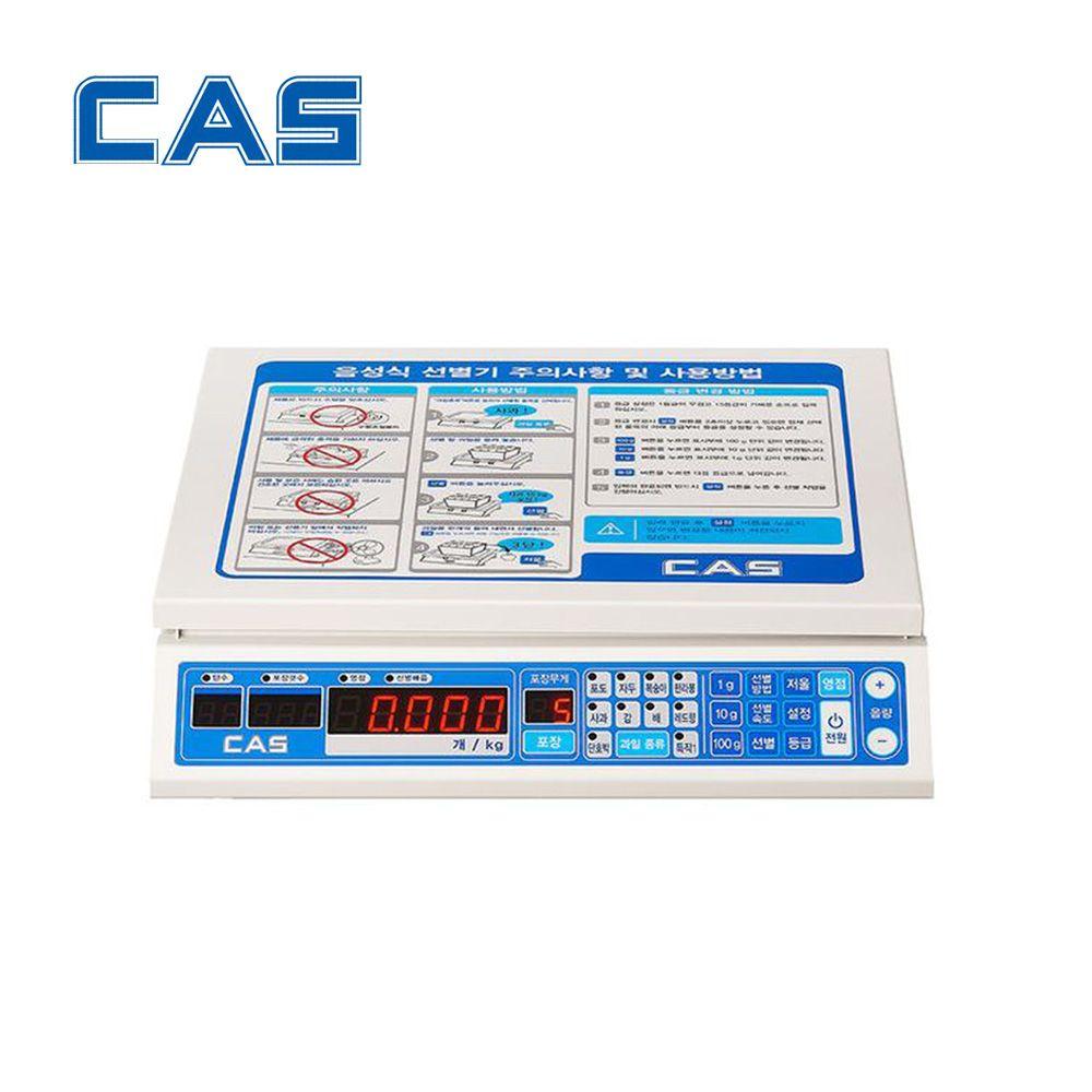 카스 음성 과일선별기 FS-Plus250, 끊다생활건강2 본상품선택