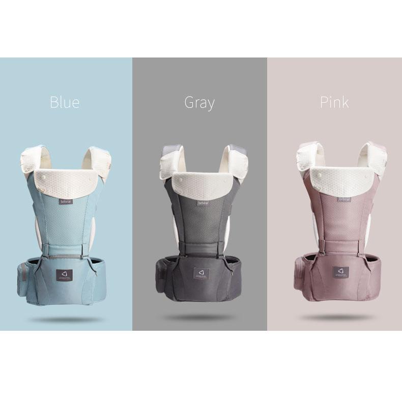 MOLY 유아동 다기능 사계정용 힙시트 J1297, 핑크