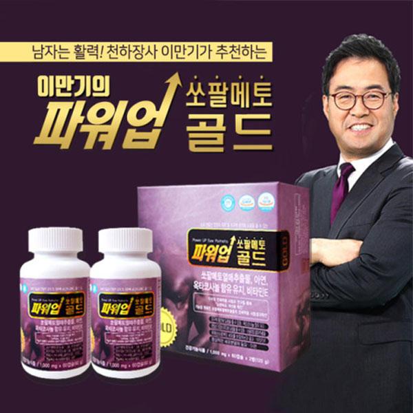 이만기 파워업 쏘팔메토 골드 남성 전립선 건강기능식품 (4개월분), 1000mg x 60캡슐 x 2통 (4개월분)