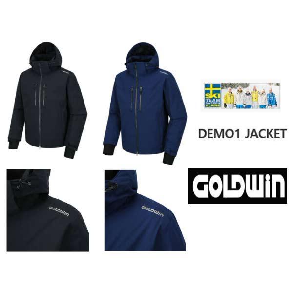 현대백화점골드윈 남성 스키복 DEMO1 JACKET 데모1 자켓 GJ2NI51 1204