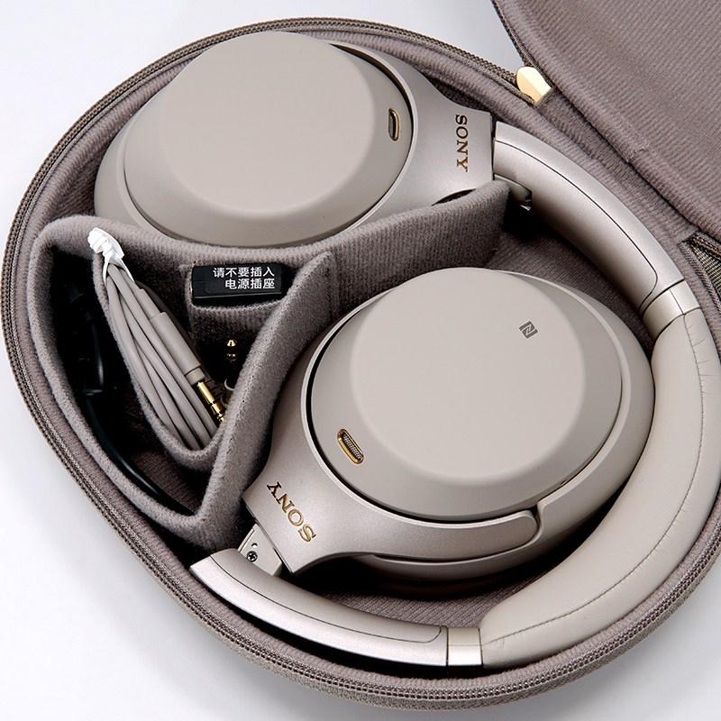소니 / 소니 WH-1000XM3 헤드 마운트 무선 블루투스 노이즈 캔슬링 헤드폰 Dafa 1000xm4 4 세대, 1000XM3 중국 은행, 1000XM3 중국 은행