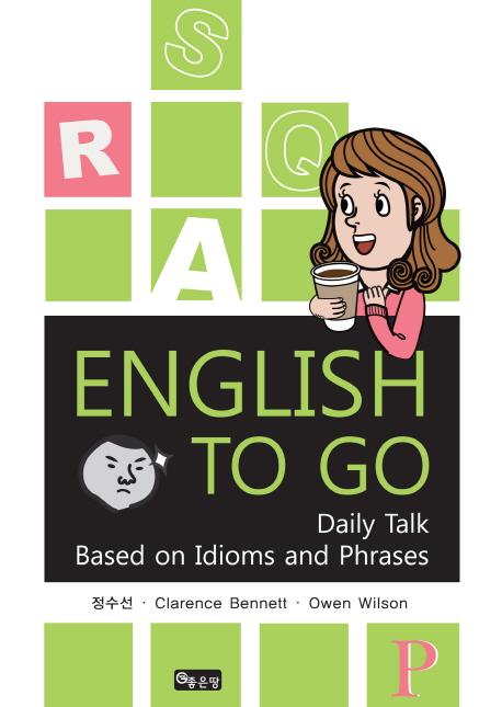 ENGLISH TO GO, 좋은땅