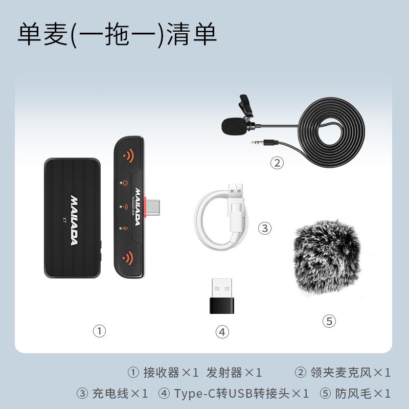 무선마이크 X3U안드로이드 핸드폰 컴퓨터 전용 내장 마이크 무선 식소 꿀벌 인터뷰, T01-X3U