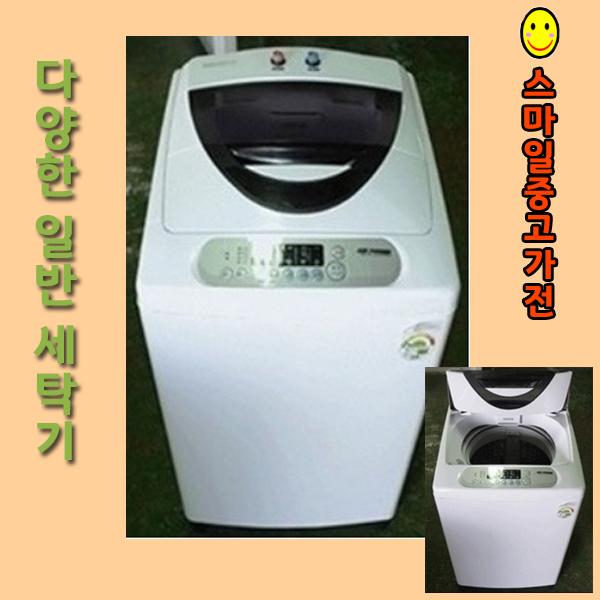대우 10KG 중고 일반세탁기 원룸세탁기 소형가전 중형, 대우중고세탁기