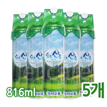 순수산소 816ml 5개/캔산소/산소캔/클린오투/휴대용, 상세페이지 참조 (POP 1639276166)
