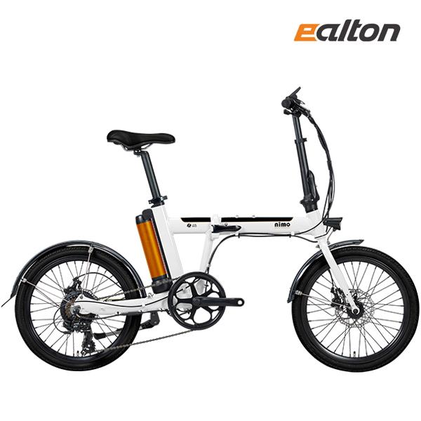 알톤 니모FD 전기자전거 20인치 접이식 350W 모터 2019년, 알톤2019 니모FD(겸용)화이트