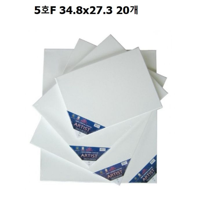 캔버스 면천 5호F 34.8x27.3 20개