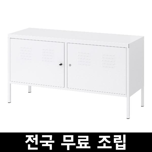 이케아 PS 수납장 전국 무료조립 ., 화이트