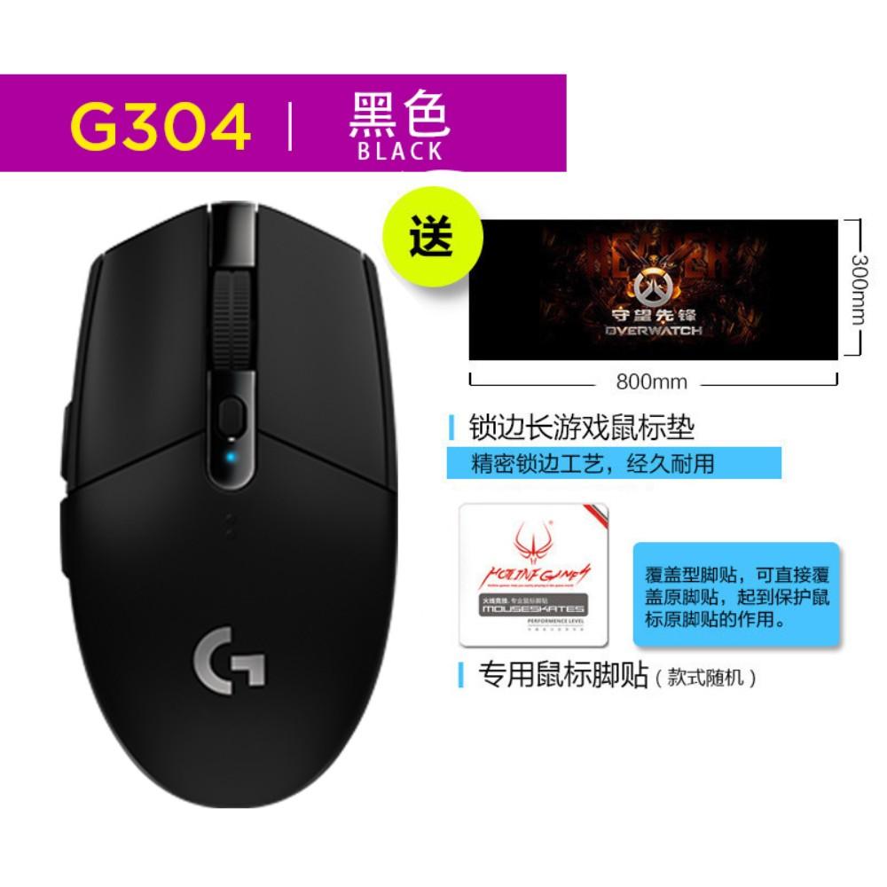 로지텍 LIGHTSPEED 무선 게이밍 광마우스 G304, 표준, 로지텍 G304 블랙 + 풋 스티커 + 긴 마우스 패드