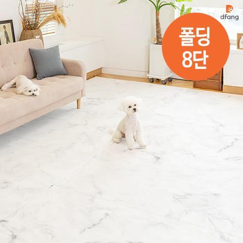 [TV]디팡 강아지매트 폴딩 8단, 마블화이트