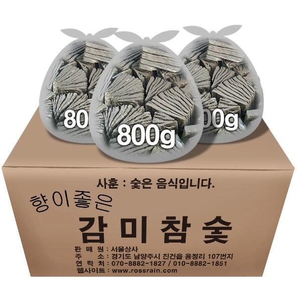 감미참숯 바베큐용 숯 1박스 800g 20봉