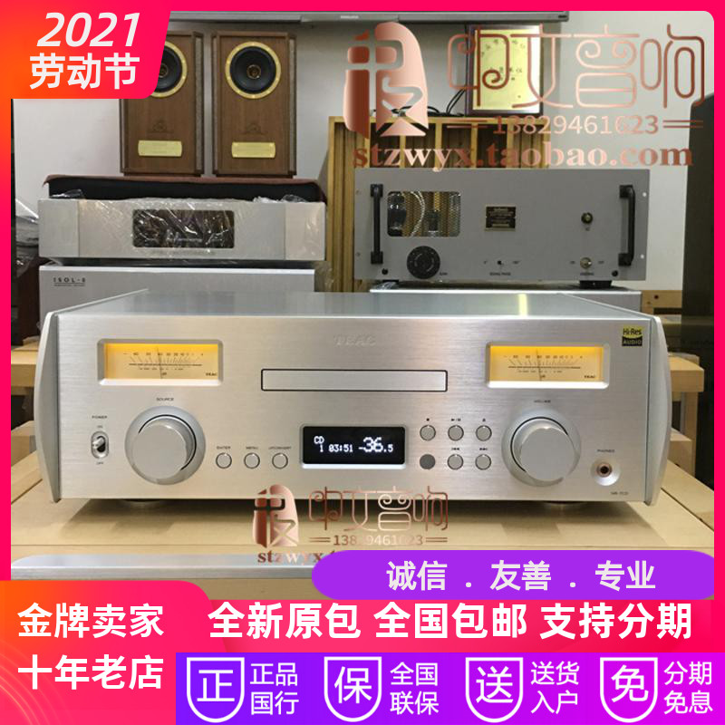 일본 원산지 TEAC 첫번째 스피커 NR7CD 파워앰프 DSD 디코더 블루투스귀 놓다, 상세내용참조