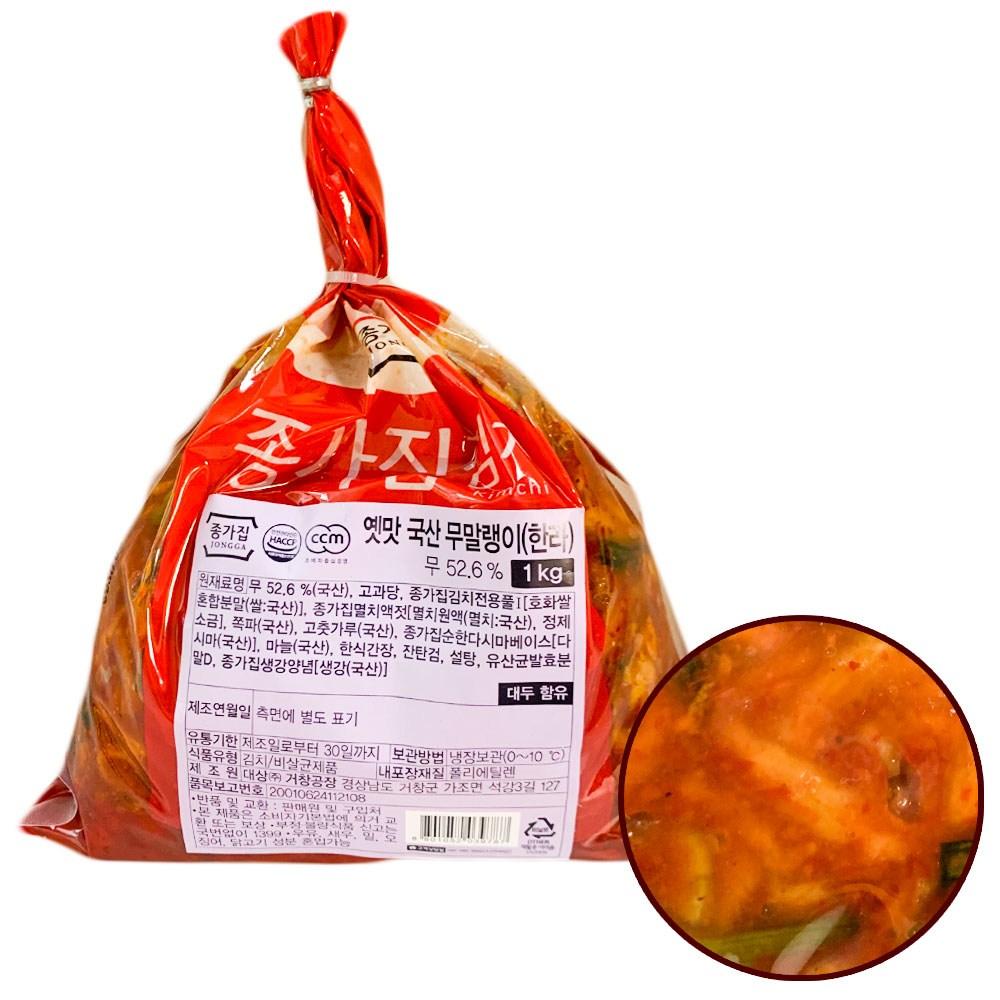 종가집 옛맛 국산 무말랭이 한라 1kg 1+1, 1개