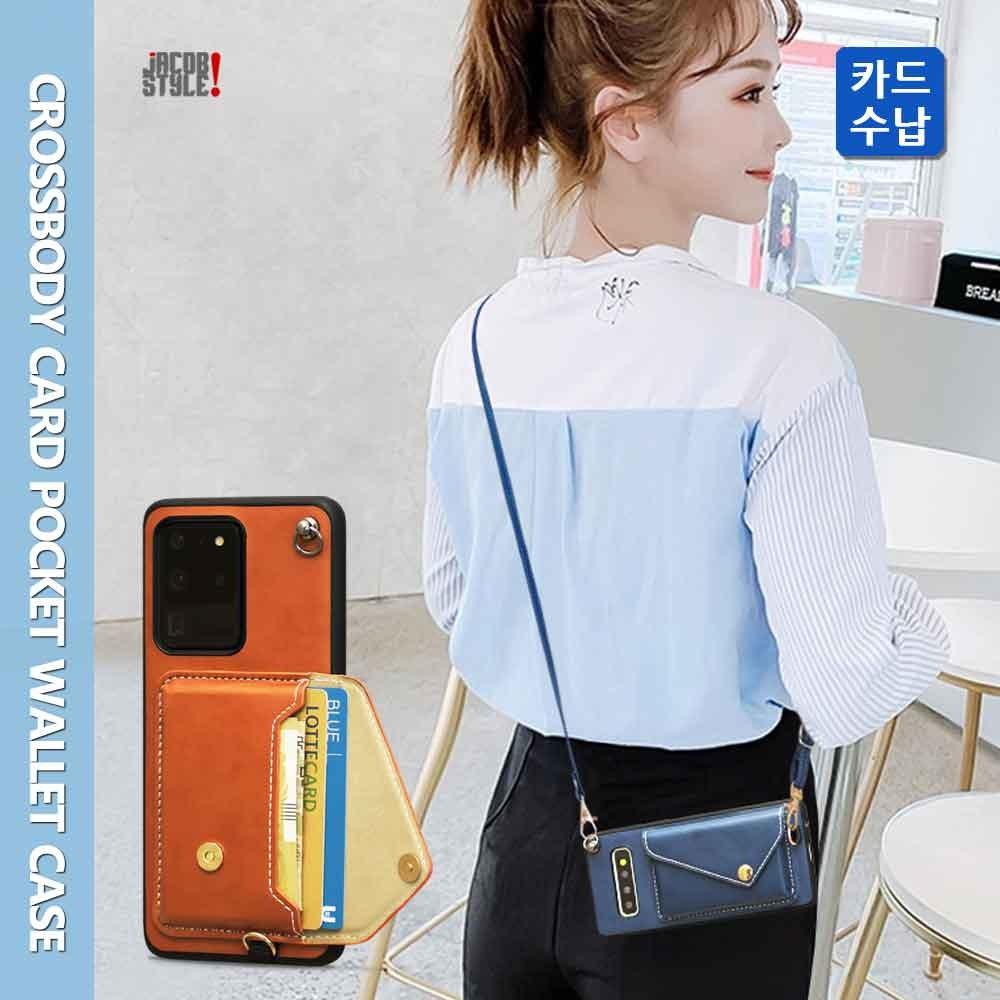 제이콥스타일 보노BONO 갤럭시 노트20 노트10 노트9 노트8 플러스 울트라 s20 s10 s9 핸드폰 케이스