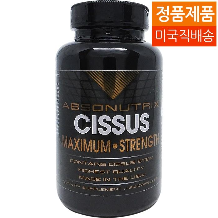 Absonutrix 앱소뉴트릭스 시서스 맥시멈 스트렝스 1600mg 120캡슐, 120정, 1병