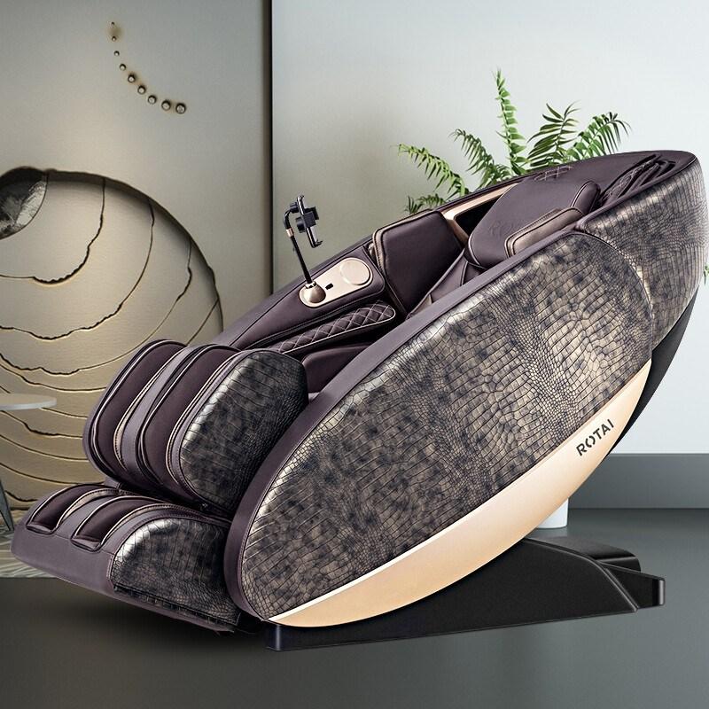 안마 의자 마사지 신민아 소형 미니 카페 가성비 기 Rongtai RT7708 S 홈, 크로커다일 블랙 업그레이드 모델 -7708S (POP 4893010807)