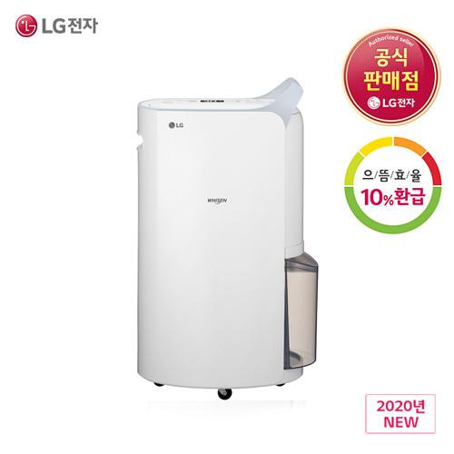 LG 휘센 으뜸효율 10%환급대상 인버터 제습기 20L DQ200PBBC 1등급