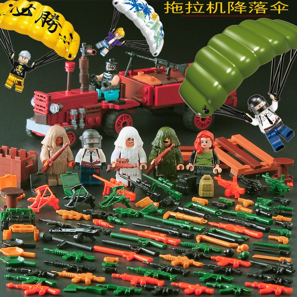 레고호환 AMONGUS 선물용 레고 어몽어스 피규어 굿즈 장난감, 트랙터 낙하산/9인승 3우산
