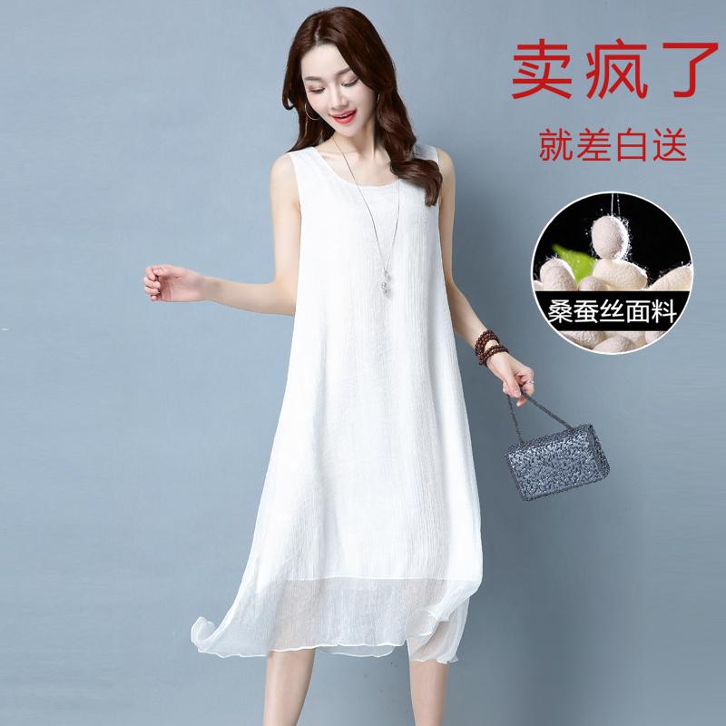 뷔스티에원피스 화이트 이너 원피스 실크 끈나시 롱스커트 여성여름옷 2020뉴타입 날씬해보이는 민소매 스커트