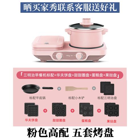 토스터기 DONLIM샌드위치기 국다용도 아침기계 토스트 와플 4개의기능을하나로 가정용 소형 셀럽 가벼운식사메이커, T03-와인색