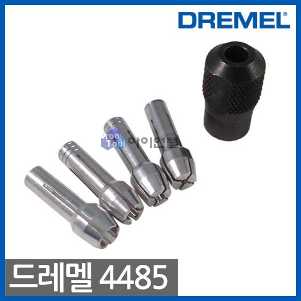드레멜 4485 콜레트너트세트 콜레트척 3000/4000전용 RTX-1 호환