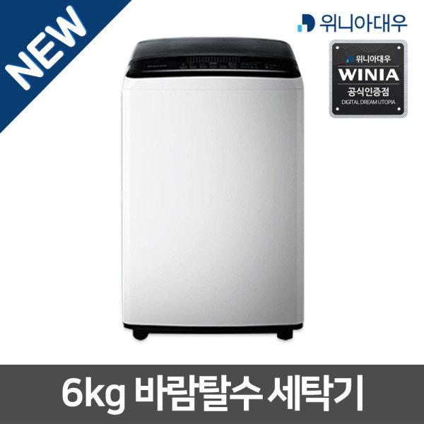 [위니아대우] 소형/미니/자취/원룸/일반 세탁기 EWF06ECWK 6kg, 상세 설명 참조