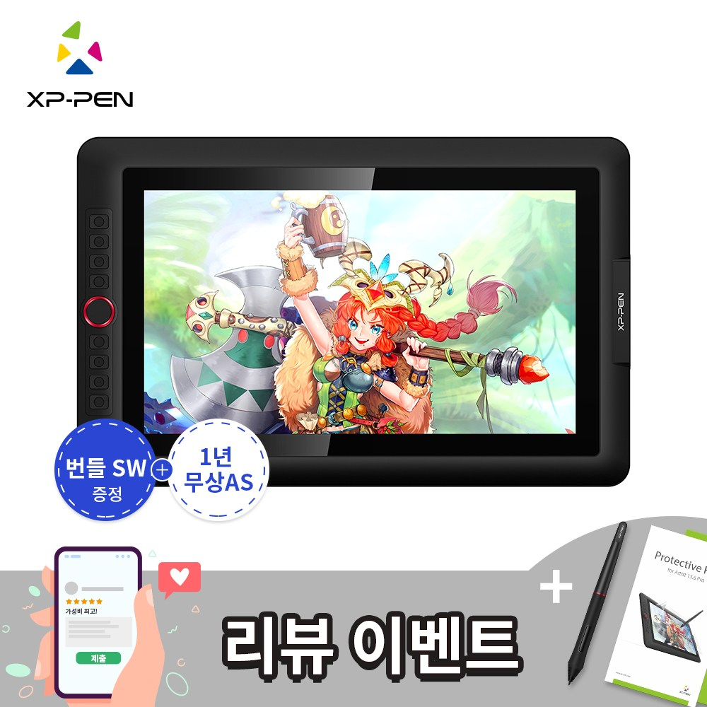 [인기모델] 엑스피펜XPPEN Artist 15.6 Pro드로잉 액정타블렛 태블릿 15.6인치+8192필압+틸트지원(스탠드등 소모품 증정), Artist 15.6 Pro